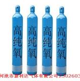 高纯氧40L