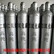 高纯二气化碳40L